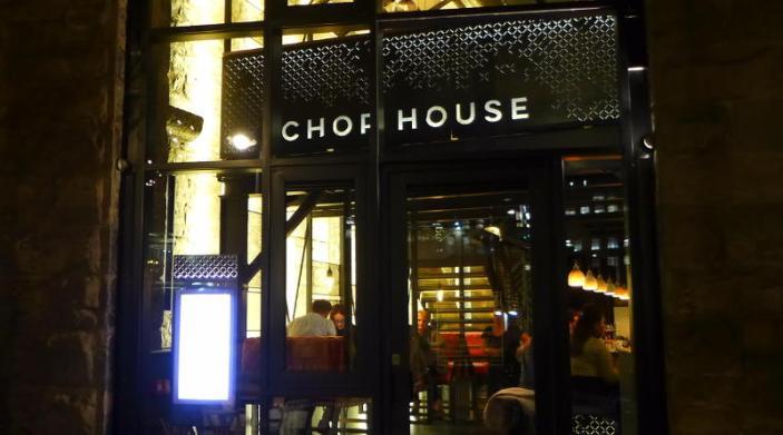 chophouse_market_st_edinburgh_exterior.jpg